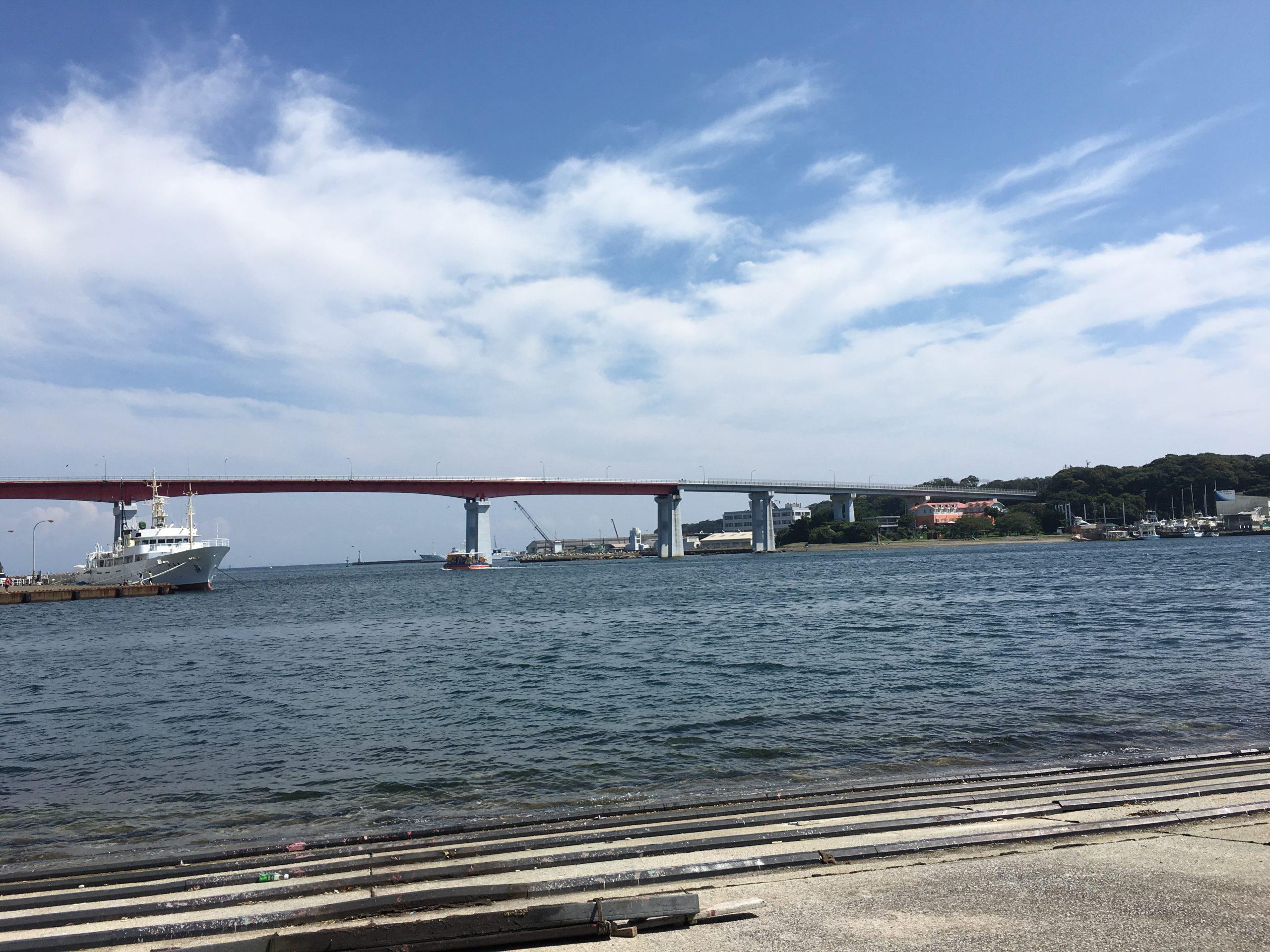 海と空と橋